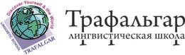Трафальгар